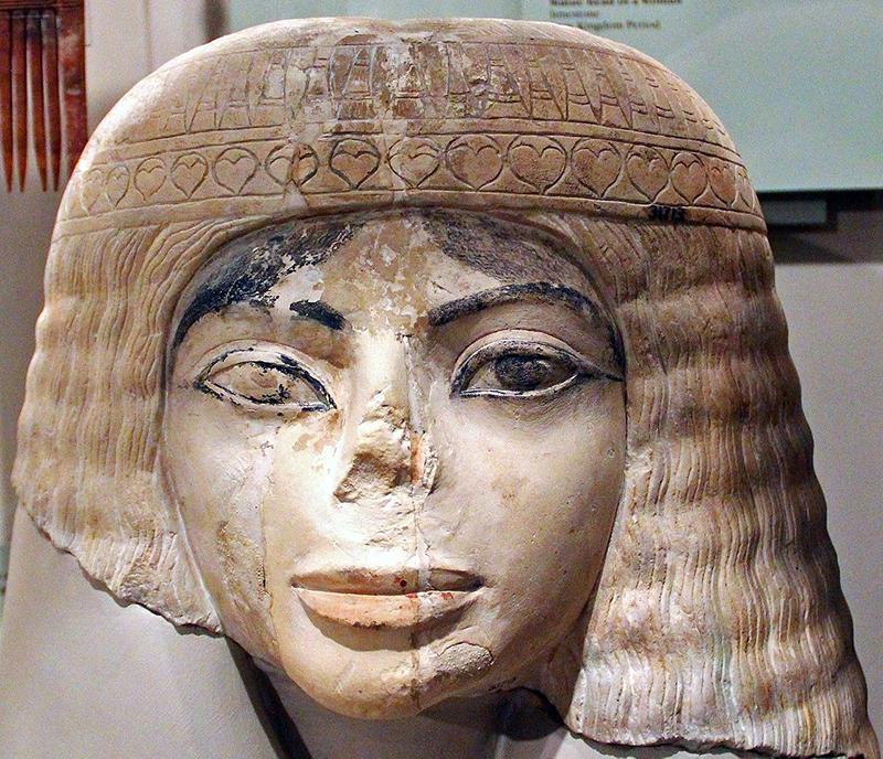 Busto egipcio del Field Museum de Chicago, 1050 aC